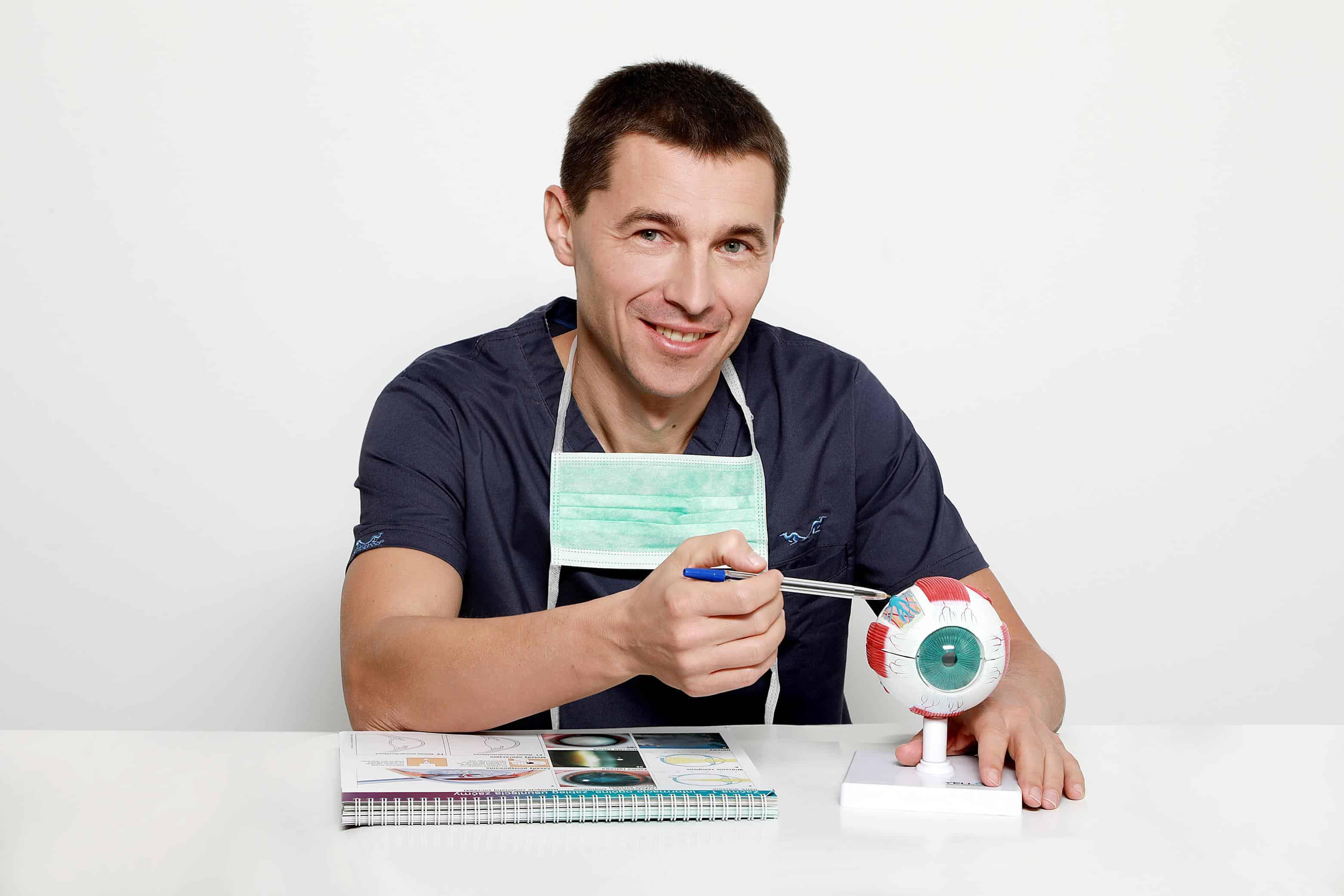 Sebastian Gajda
